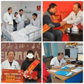 北京军海癫痫医院 田士英 我们都在努力奔跑 我们都是追梦人